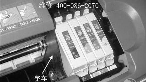 爱普生打印机打印不走纸维修?字车异常